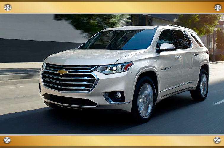 Overview of the 2019 Chevrolet Traverse Chicago IL