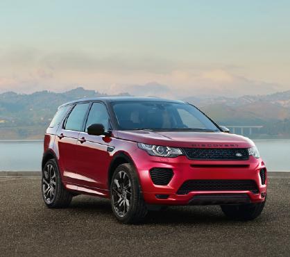 2018 Land Rover Discover Sport SE