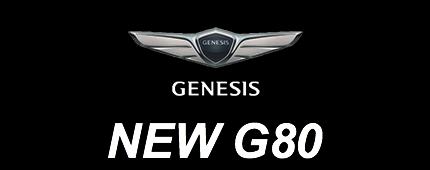 New-Genesis-G80