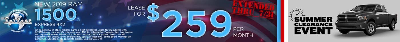 1500 July