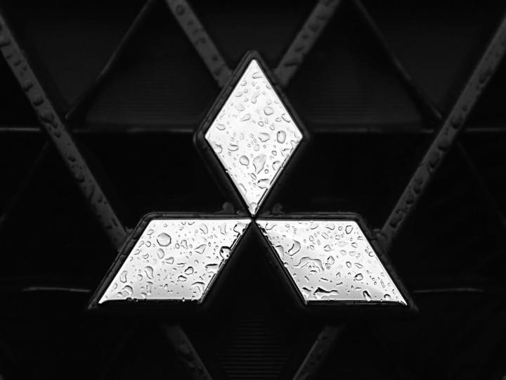 University Mitsubishi Logo Evolution Feature