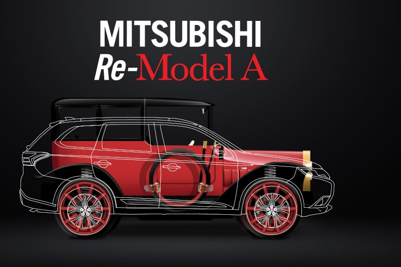 Get a First Look at the Mitsubishi Re-Model A