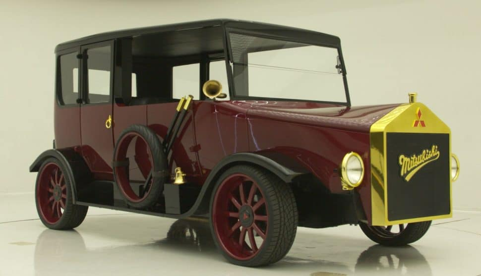 University Mitsubishi Re-model A