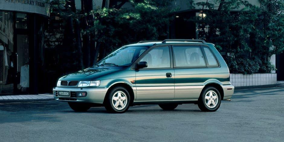 University Mitsubishi Expo Minivan
