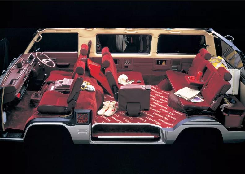 University Mitsubishi Delica Interior 1990
