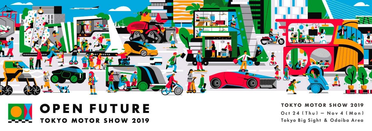 university-mitsubishi-electric-2019-tokyo-motor-show