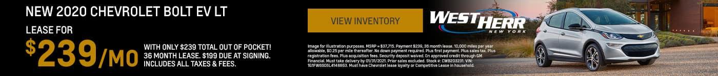 2020 Chevrolet Bolt EV LT – Jan 2021
