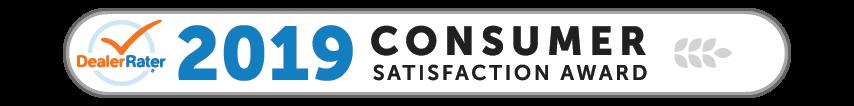 2019-customer-satisfaction
